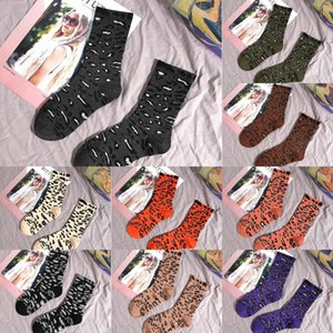 Zof5 Color Stretch Fitness Mens Calcetines Homme Casual Longitud Verano Transpirable Sock Sock Sock Socks Solid