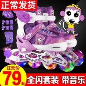 RPLMw children's full set Girls roller 3-5-6-8-10 years old Skates children's full set Boys Girls Boys roller skates 3-5-6-8-10 years old