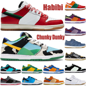 Nouvelle Arrivée Habibi Mens Basketball Chaussures Sék Chunky Dunky Travis Scotts Prune Viotech Côtel Dusty Kentucky Low Femme Baskers US 5.5-11