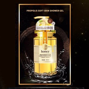 Propolis light, soft and smooth body wash natural honey, pure white yingyun fragrance, nourishing water and oil balance