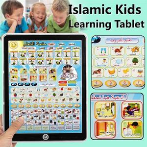 Арабский английский учебный планшет Дети Коран исламский мусульманский священный учебник игрушки для чтения музыки Раннее образование детей подарок Y200428