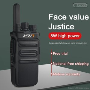 VHF Radio Mini Walkie Talkie 무선 인터콤 송수신기 홈 1