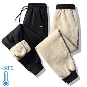 2020 Men Winter Pants thermal Gym Sweatpants Thick Fleece Trousers Warm Winter Male Sport Pants Running Workout Jogger Plus Size1