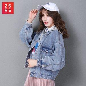 ZSRS Solid Turn-down Collar Jean Jacket for Women Loose Casual Blue Fashionable Women Coats Female outwear Denim Feminine 201013