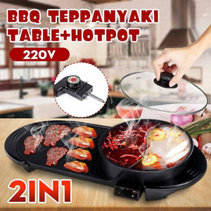 2 in 1 Multicookers Electric Hot Pot Barbecue Grill Teppanyaki Kochpfanne Indoor BBQ Ofen Rauchloser Antihaft Elektrischer Grill