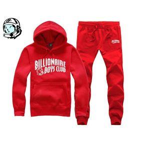 Il nuovo modo Mens Abbigliamento sportivo, Maschio felpata casuale, uomo marca hiphop tuta sportiva, Uomini tempo libero all'aria aperta con cappuccio tuta!