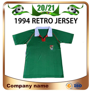 Jersey de football de football de 1994 sur la version rétro de Bolivie 94 Maillots de football # 10 Etcheverry Home Green Sleeve Shirt de football Uniformes