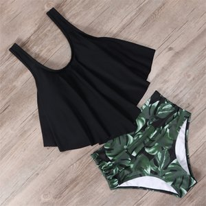 Rxrxcoco cintura alta push up swimwear mulheres swimsuit plus tamanho biquíni conjunto 2021 plissado tankini dois pedaço halter wear desgaste