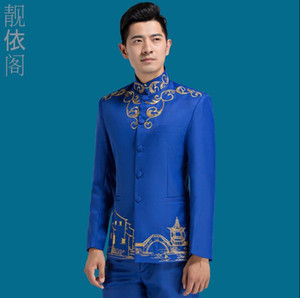 Singer stage national clothing for men suit set with pants embroidery mens wedding suits costume groom formal dress stand collar