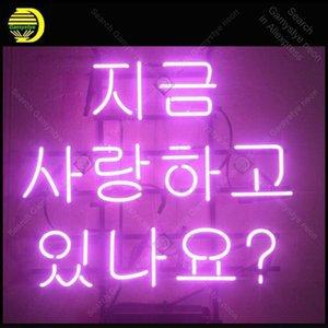 Néon signes coeur amour coréenne néon signe ampoule lampe Handcrafted bière Bar PUB affaires néon Letrero Néons Lumine enseigne