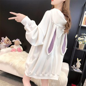 Fall 2020 cute rabbit ears Hoodie fashion long sleeve sweater women's Korean version loose 200 kg fat mm THIN