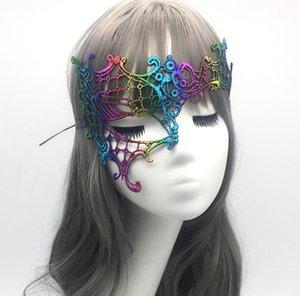 SN1597 Moda 16 Designs Rainbow Favor Favor Half Christmas Decoration Mascarerade Craft Masks Encaje Fiesta Evento Halloween Face Decor LTSHM