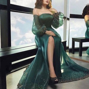 2020 Arabic Aso Ebi Hunter Green Mermaid Evening Dresses Beaded Long Sleeves Prom Dresses Sexy Formal Party Scond Reception Gowns ZJ958