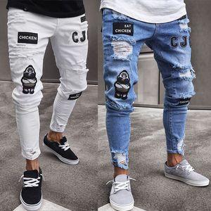 Мужские джинсы Slim Fit Big Blue Board Brank Brance Новый стиль Высокоэластичная летняя улица Хип-хоп Ветер Повседневная Брюки Размер S-3XL