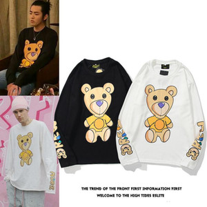 autumn new men and womens fashion sweatshirts smiling face teddy bear print high street lovers add velvet long sleeve pullover