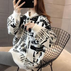 Maglione caldo manica lunga con cappuccio di lusso abbigliamento di lusso donne a media lunghezza maglioni moda top autunno inverno inverno primavera donne maglione M-4XL