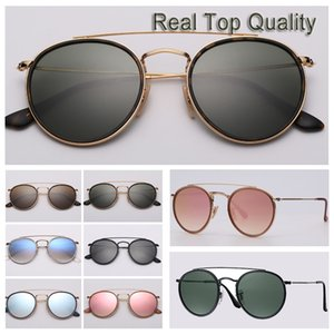 Round sunglasses Round double bridge sunglasses women men sun glasses for mens womens sunglases lentes glasses with original package