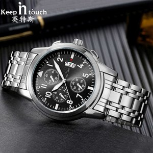 Touch Steel Band Watch Calendar إبقاء حزام الأعمال المضيء