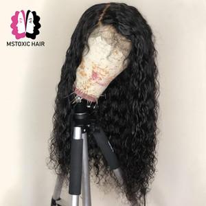 Mstoxic Brazilian Water Wave Lace Front Wig T Part Lace Wig Human Hair Front Human Hair Wigs Remy Frontal