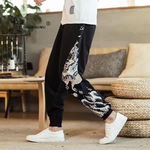 Japanese Fashion Kimono Print Pants Asian Costume Casual Long Pants Kimono Yukata Men's Harem Trousers Side Print
