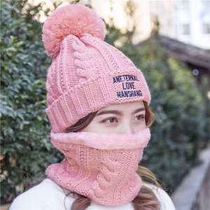 Womens Winter New Fleece Thickened Knitting Wool Hat Scarf 2-Piece Set Windproof Cycling Anti-Freezing Cold Protection Hat