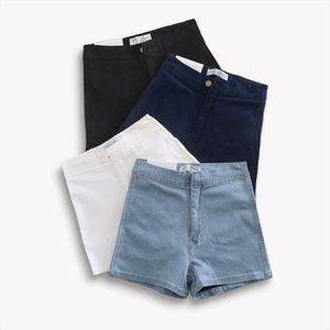Summer thin High Waist Denim Shorts Vintage Style Slim Women Sexy Jeans Shorts Women Denim Feminino