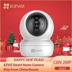 Ezviz Security Camera C6N 1080P Dôme intérieur Smart Home Night Vision Night Vision Détection de mouvement Auto Suivi automatique Audio Pt 360 Couverture