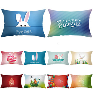 and Fresh Wind Series 2020 Simple Peach Skin Velvet Waist Pillow Case Sofa Pillow Case Home Products