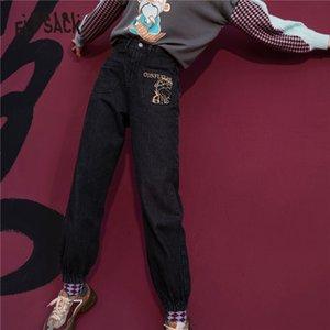 Elfsack Confucius Broderie Haute taille Harem Jeans Harem Jeans Femmes, 2020 Winter Coréen Dames Basic Dunim Pantalons Y1214