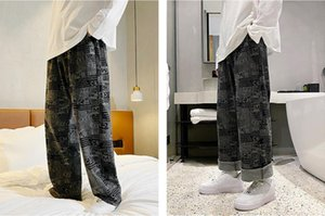Mens Stylist Track Pant Casual Style Mens printing Joggers Pants Track Pants Hot Sell Cargo Pant Trousers Elastic Waist Men 27-34