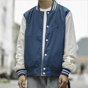 Abbigliamento sportivo personalizzato in fabbrica, maglioni, abiti d'assalto, abiti da corsa, T-shirt