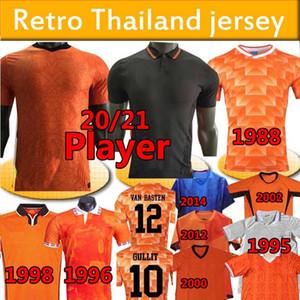 20 21 Jerseys da equipe nacional Jerseys de futebol Países Baixos Retro Clássico 1988 Van Basten Gullit Rijkaard 95 96 97 98 Bergkamp Holland 2000 02 12