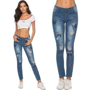 Fashion Embroidery Jeans Woman Ripped Distressed Jeans Mujer Washed Denim Pant High Waist Hole Straight Denim Trouser