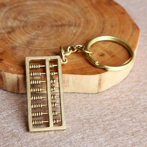Auto parts Chinese abacus keychain Brass key ring Small car pendant for car motorcycle
