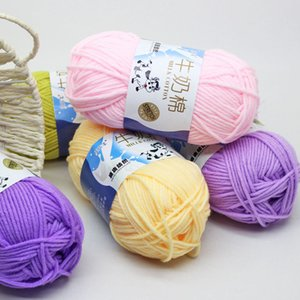 High Quality Warm DIY Milk Cotton Yarn Baby Wool Yarn For Knitting Hand Knitted Knit Blanket Crochet Yarn (46-50) Grams pc
