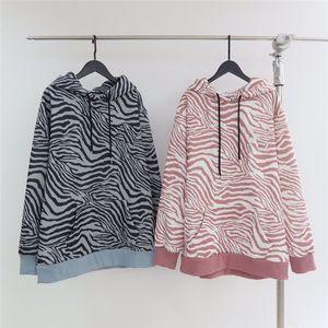 Women Men Hooded Sweater, wtb Zebra Printed Pure Cotton and Velvet Loose Fashion Couple Sweater Streetwear M-XL