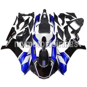 Fairings for 2016 Yamaha YZF R1 2015 2017 2018 2019 Bodywork YZF1000 15 16 17 18 19 Panels - Blue Black