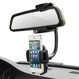 자동차 백미 미러 마운트 전화 홀더 유니버설 자동차 휴대 전화 스탠드 GPS 스마트 폰 액세서리