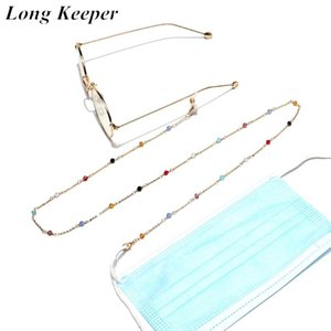 2020 New Reading Glasses Chain Women Men Sunglasses Lanyards Ladies Eyeglasses Cord Holder Strap Necklace Mask Accessories