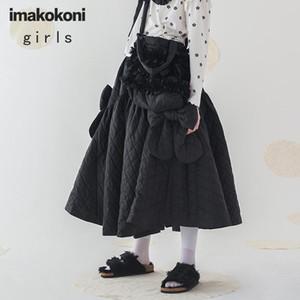 design original imakokoni acolchoado japonês inverno saia quente de comprimento médio outono e inverno 192875