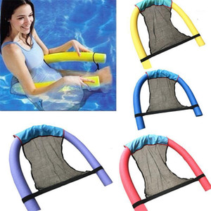 Swimming Floating Chair Swimming Child Adult Floating Row Rafting Lounger Ramen Mesh Pocket Pool Accessories1