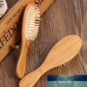 Newest Wooden Bamboo Hair Vent Brush Brushes Hair Care and Beauty SPA Massager Massage Comb 225*60mm