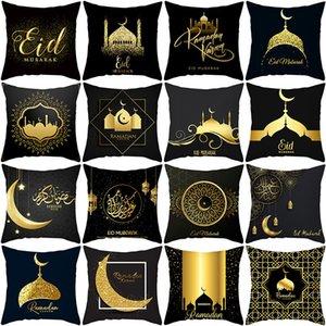 Ramadan pillow Muslim cover printing gold peach skin velvet cushion cover home
