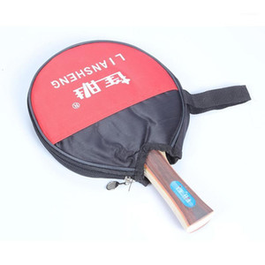 LS Table Tennis Racket Solid Wood Pimples In Pong Paddle Billiard Sports Supplies Men and Women Fitness Equipment1