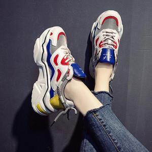 С коробкой женщин платформы коренастые кроссовки 5см Высокое начало повседневные вулканизированные туфли роскошный дизайнер старый папа женские модные кроссовки LJ200831