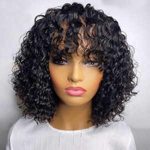 Brazilian Water Wave Human Hair Wigs With Bangs Full Machine Made Wigs For Women Remy Pixie Cut Bob Wig With Bangs