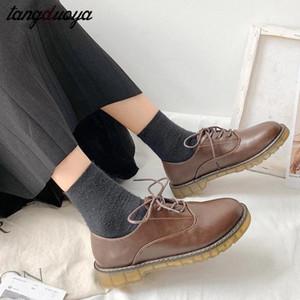 japanese School Uniform shoes Jk Student Shoes Girls Women Kawaii Lolita Soft Girl Round Toe Platform Patent Leather Shoes #hH8B