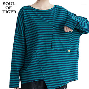 SOUL OF TIGER Korean Fashion Designer Womens Striped Loose Tee Shirts Ladies Printed Casual Tops Long Sleeve Clothing Plus Size1