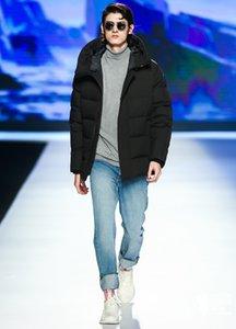 Tiger Force Men's Winter Jacket com capuz Mid-Length Moda Parka Men Down Jacket com Hooded Casual Engrossar Overcoat Quente