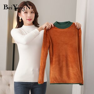 Beiyingni Women Sweaters Pullovers Fleece Warm Thick Elasticity Female Clothes Slim Jumper Autumn Winter Knitted Sweater Korean 201028